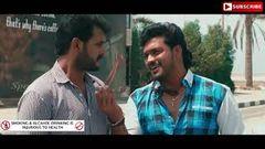 Nandamuri Kalyan Ram New Movie 2017 | Telugu Action Crime Thriller Film 2017 | Telugu Full Screen