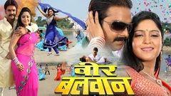 HD वीर बलवान - Latest Bhojpuri Movie 2015 | Veer Balwan - Bhojpuri Full Film | Pawan Singh