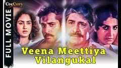 Nanma Niranjavan Srinivasan 1990 Full Malayalam Movie I Jayaram