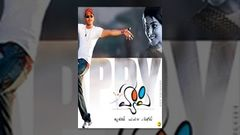 "Stylish Star Allu Arjun ""Happy& 039;& 039;: Full Movie"