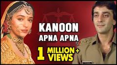 Kanoon Apna Apna Full Movie | Dilip Kumar Sanjay Dutt Madhuri Dixit | Bollywood Action Movie