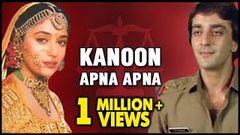 Kanoon Apna Apna Full Movie | Dilip Kumar Sanjay Dutt Madhuri Dixit | Bollywood Action Movie