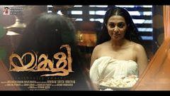 Pretham malayalam horror full movie