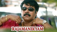 Rajamanikyam Malayalam Full Movie | Full HD - Watch Youtube