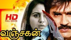 Tamil Full Movie | Vanchagan [ Sathruvu ] | Full Action Movie | Ft Srikanth Aksha