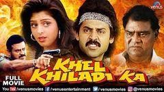 Khel Khiladi Ka | Hindi Dubbed Movies | Venkatesh | Nagma | Soundarya | Hindi Movies | Action Movies