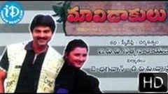 Maavidakulu (1998) - HD Full Length Telugu Film - Jagapathi Babu - Rachana