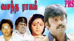 Vasantha Raagam 1986: Full Length Tamil Movie