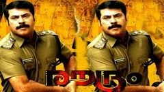 Roudram 2008: Full Malayalam Movie