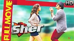 New South Indian Full Hindi Dubbed Movie | Sher (2018) | Hindi Dubbed Movies 2018 Full Movie