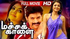 Tamil Full Movie   Macha Kalai   Kajala Agarawal, Kalyan Ram