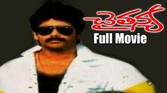 Chaitanya Telugu Full Length Movie | King Nagarjuna | New Telugu Movies 2015 Full Movie