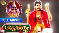 Annamayya Full Movie | Nagarjuna | Suman | Ramya Krishna | K Raghavendra Rao | Mango Videos