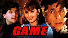 Game (1993) Full Hindi Movie | Naseeruddin Shah Aditya Pancholi Sangeeta Bijlani