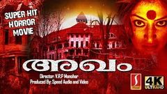 Tamil New HD Movie | Blockbuster Horror Movie 2018| 4K Video