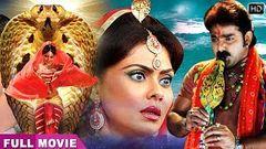 Nigahe Nagin Ki 2- सुपरहिट भोजपुरी Full फिल्म 2019 - New Bhojpuri Movie 2019 | Rinku Ghosh