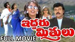Gharana Donga 1980:Full Length Telugu Movie