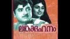 Lanka Dahanam   Full Malayalam Movie   Prem Nazir   Adoor Bhasi