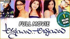 Ammayilu Abbayilu Telugu Full Length Movie Mohit Vijay Sai nevina