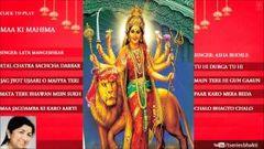 Top Devi Bhajans Maa Ki Mahima By Lata Mangeshkar Asha Bhosle I Full Audio Song Juke Box