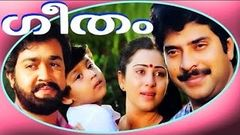 Geetham - Malayalam Full movie