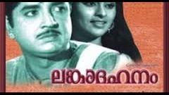 Lanka Dahanam Malayalam Movie | Prem Nazir | Adoor Bhasi | Malayalam Movie 2016