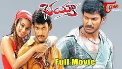 Bhayya - Full Length Telugu Movie - Vishal - Priyamani