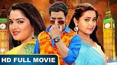 New Release Bhojpuri Movie 2018   Dinesh Lal Yadav Amrapali Dubey AASHIK AAWARA