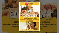 Haridas (ஹரிதாஸ்) 2013 Tamil Full Movie - Sneha Prasanna Kishore