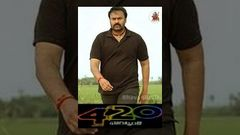 420 Movie (1992) Telugu Full Movie   Nagendra Babu Subhalekha Sudhakar