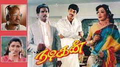 Nadigan Tamil Full Movie | Sathyaraj | Kushboo | Manorama | Goundamani | Pyramid Movies
