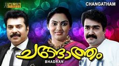 Changatham (1983) Malayalam Full Movie | Mohanlal | Mammootty | Madhavi |