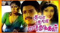 Puthu Vellam | Sivakumar | Tamil Full Film