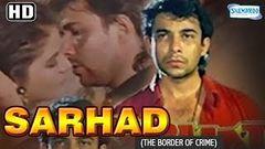 Pehla Pehla Pyar 1994 | Full Movie | Rishi Kapoor Tabu Anupam Kher Gulshan Grover