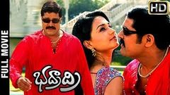 Bhadradri Telugu Full HD Film | Srihari | Raja | Gajala | Nikitha | Mani Sharma | Indian Films