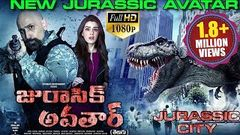 Jurassic City Latest Telugu Movie 2016 Latest Movies Hollywood Movies Ray Wise Kevin Gage