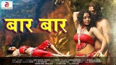 Hindi movies 2016 full movie| BAAR BAAR | Hindi Dubbed Movies 2016 | Adult Movie | English Subtitle