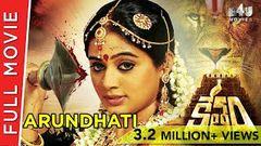 Arundhati Hindi Full Movie | Jagapati Babu | Priyamani | Kshetram| Watch Free Full Movie Online