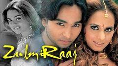 Yuvakudu (2000) - Telugu Full Movie - Sumanth - Bhumika Chawla - Karunakaran