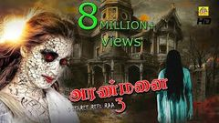 O Sthree Repu Raa Tamil Full HD Movie | [Tamil] | Aranmanai 3 | New Release 2019 HD Tamil Movie