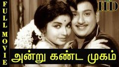 Andru Kanda Mugam | Full Movie HD | Ravichandran Jayalalitha | Old Tamil Movies Online