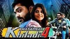 Super Khiladi Returns | Full movie | Dhanush Prakash Raj Shriya