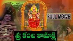 KAMAKSHI Telugu Full Length Movie