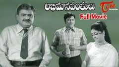 Abhimanavanthulu | Full Length Telugu Movie | SVR Sarada Krishnam Raju