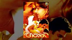 Malyalam Full Movie Asthi | Full Malayalam movie | Romantic Movies