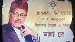 Shraddhanjali - A Tribute To Manna Dey   Zindagi Kaisi Hai Paheli   Audio Jukebox   Manna Dey Songs