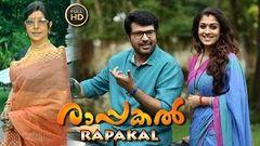 Malayalam Full Movie PAPPAYUDE SWANTHAM APOOSE
