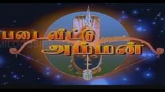 Kottai Mariamman 2001:Full Length Tamil Movie