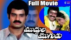 ANR Old Telugu Movies Full Length | Muddula Mogudu Movie | South Indian Movies