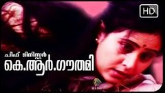 Malayalam Full Moive - Chief minister KR Gouthami - Full Movie HD
